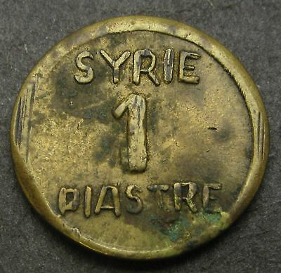 SYRIA (WWII Emergency Issue) 1 Piastre ND - Brass - F/VF - 359