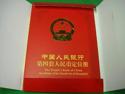 The People's Bank of China Album of Fourth 4th Set 12 Renminbi Notes 1953 -1997