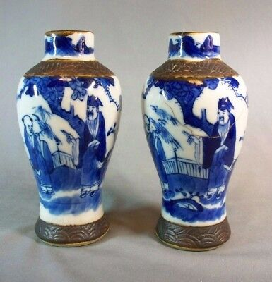 """Pair Of Chinese Blue And White Vases 6 3/4"""" Tall"""