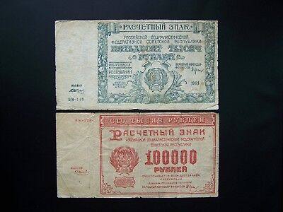 Russian Banknotes 1921 Year 50000, 100000 Rubles Nice Set. Circulated, Folded.