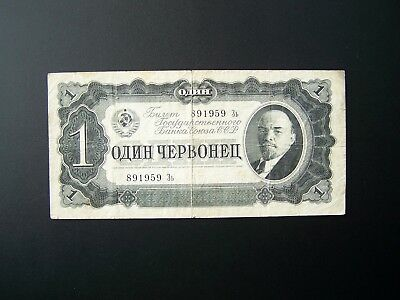 Russian Banknotes 1937 Year 10 Rubles ( 1 Chervonecz ). Circulated, Folded.