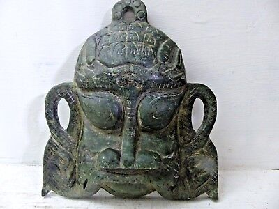 Most Unusual Carved Stone Chinese Jade Style Mask - Interesting & Rare Example