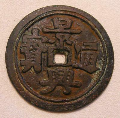 Annam 1740-1787 Canh-Hung Copper Coin / Medal 46mm 30.5g NICE!!