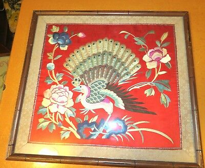 "Chinese Hand Embroidered Silk Peacock Framed Wall Art - Great Colors 21"" x 19"""