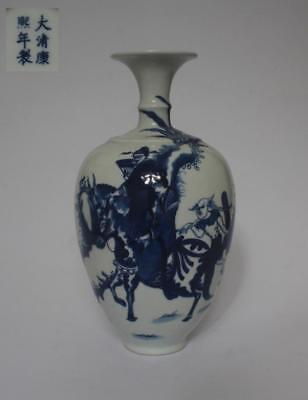 Very Rare Chinese Blue And White Porcelain Vase With Kangxi Mark (L1007)