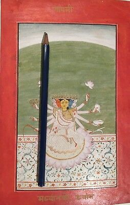 Indian miniature painting kangra
