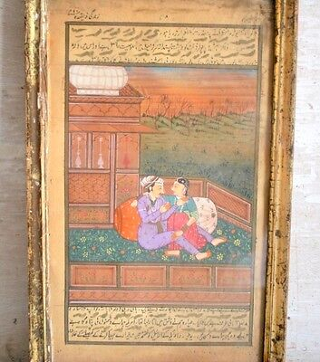 Old Rare Antique Miniature Painting Mughal King Queen Islamic Urdu Calligraphy