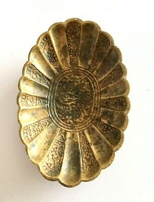 Vintage Old Brass North Indian Floral  Islamic Shell Shape Small Bowl Plate