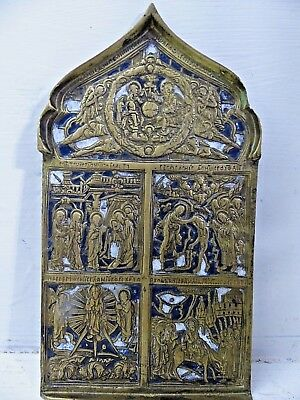 Very Interesting Old Metal Russian Religious Icon - Very Rare - L@@k -