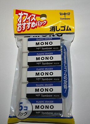 TOMBOW MONO Eraser 5-pack Eraser to world-class Please try using once JCA-561