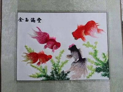 """Brand New Chinese Embroidery  GOLDFISH 16""""X20"""" (buy one get a bookmark for free)"""