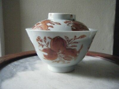 Antique Chinese Cup With Cover/lid Iron Red Both Pieces Are Marked