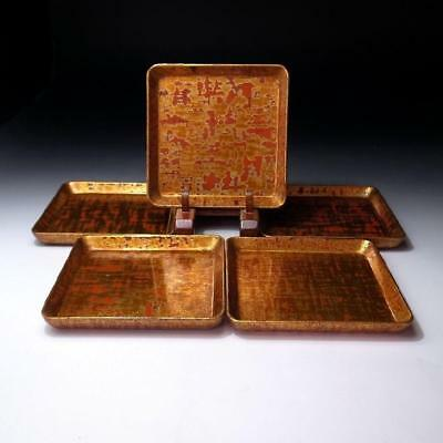 DJ6: Vintage Japanese 5 natural wooden Tea plates of Aizu Lacquer Ware