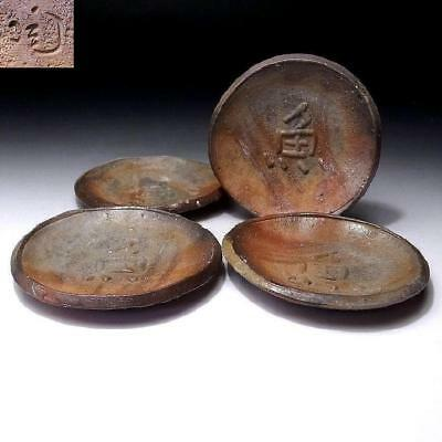 CO1: Vintage Japanese 4 pottery Tea plates, Bizen ware, Chinese character, Fish