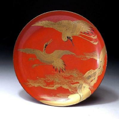 DL2 Antique Japanese Lacquered wooden Sake Cup, Gold MAKIE, 19C, Dia. 5.9 inches