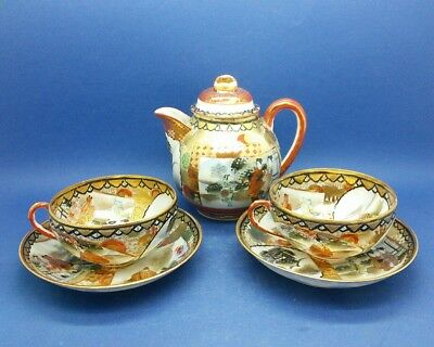 FINE ANTIQUE ORIENTAL CHINESE /JAPANESE CUP & SAUCER & TEAPOT  Hand Painted OLD
