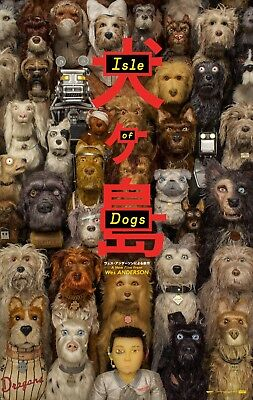 "Isle of Dogs Movie Poster Wes Anderson 2017 Japanaese Film 13x20"" 27x40"" 32x48"""
