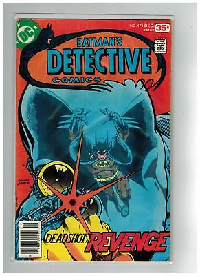 Detective Comics (1937) #  474 (4.0-VG) (WATER DAMAGE) DEADSHOT (215923)