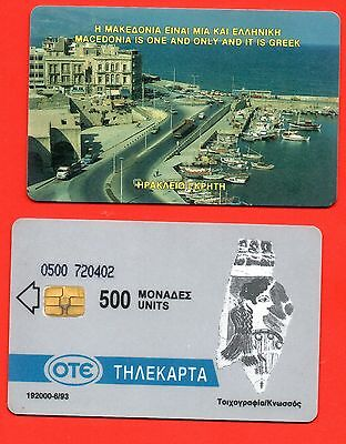 Greece. Heraklio Crete, Fresco Knossos, RRR Greek Telecard, 500 Units, 06/1993