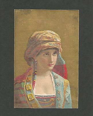 "Victorian Trade Card ""Dr. Thomas' Eclectric Oil""  Curative Medicine - Late 1800s"