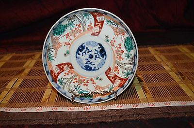 Hand Painted Asian Porcelain Imari Shallow Bowl / Plate 5 7/8""