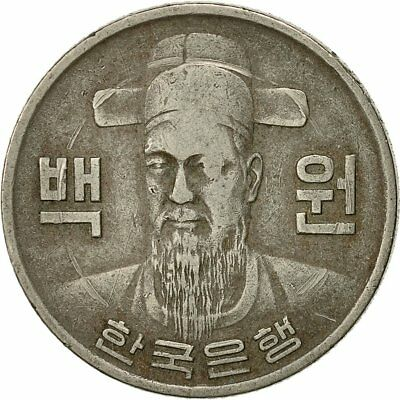 [#521296] KOREA-SOUTH, 100 Won, 1979, EF(40-45), Copper-nickel, KM:9