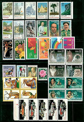 1988 Commemorative Year set w/Express (40 Stamps) - MNH