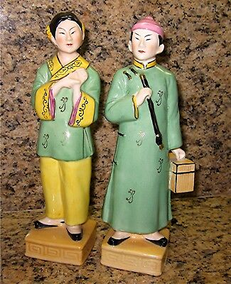Vintage Yamaha Porcelain Collectible Figurines from Occupied Japan