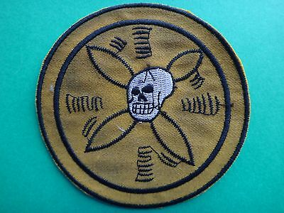 "US Air Force Patch 6th Night FIGHTER Squadron ""SLEEPY TIME GAL"""