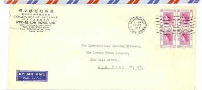 Hong Kong 50c Block of 4 used on cover to USA 1958 SHEUNGWAN Roller cancel