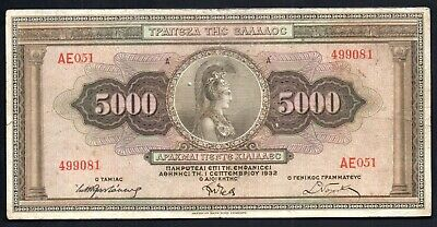 Greece. 5000 Drachmai 1932 RRR Greek banknote, Goddess : ATHENA, No: 364596