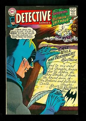 DETECTIVE COMICS #366 -- August 1967 -- VF+ Or Better