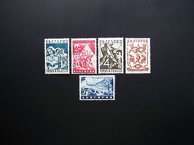 Bulgaria Stamps 1942 Year Complete Set, Scott # 409-413. Mlh