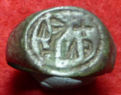 Super Medieval Ring with Greek Legend