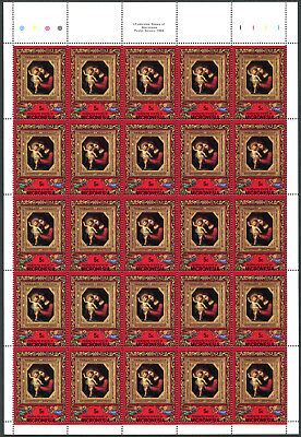 MICRONESIA 1984 5 cent Christmas sheet (25) SPECTACULAR misperf, fine fresh MNH