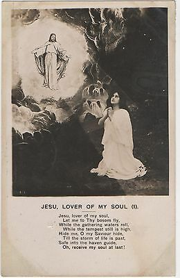 POSTCARD  Jesu Lover of my Soul  (1)