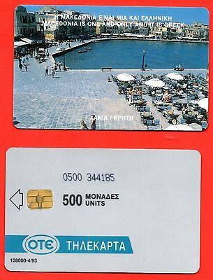 Greece. Chanea { XANIA } - Crete { KPHTH } RRR Greek Telecard, 500 Units 04/1993