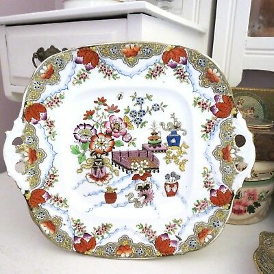 Antique  chinoiserie cake serving plate bright vibrant colors