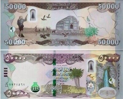 Two 50,000 DINAR NOTES UNCIRCULATED BANK NOTES BRAND NEW