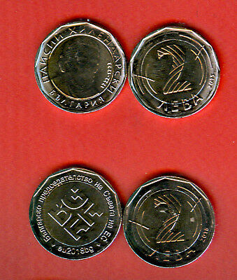2 Lv 2015 + 2 Lv Bulgarian Presidency for the Council of Europe 2018 UNC 500000