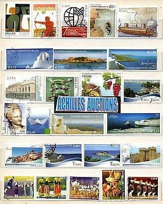 Greece. 25 New Greek stamps all in Euros & Differents Years : 2001-2014, No: 1