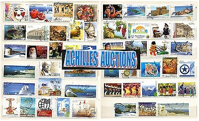 Greece. 50 New Greek stamps all in Euros & Differents Years : 2001-2014, No: 1