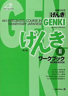 Genki: An Integrated Course in Elementary Japanese, Workbook2 [Second Edition]