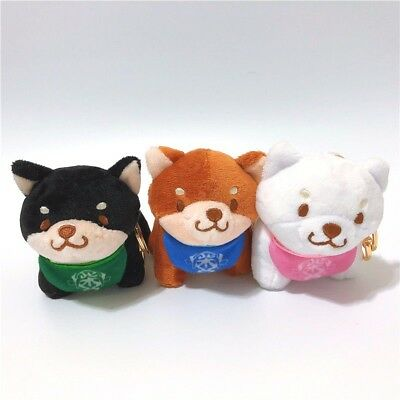Shiba inu Brother Dog Doll Plush Toys Baby Kid Gift Keychain Super Cute 4.5'