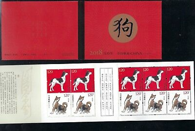 CHINA 2018 -1  狗 Booklet China New Year of Dog Stamps Zodiac