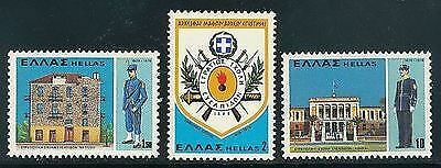 Greece. MILITARY ACADEMY MNH, 150 years of the foundation 1828 - 1978.