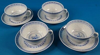 Chinese Rice Eye White & Blue Flower Cup w/ Saucer Set of 4