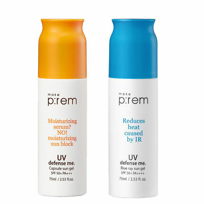 [MAKE P:REM] make prem UV defense me. Blue ray Sun gel 1EA + Capsule Sun gel 1EA
