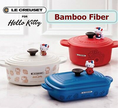 Le Creuset La Petite Collection Dining Ware Hello Kitty  2018 new edition