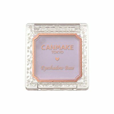 Canmake eye shadow base RB radiant blue 2g makeup F/S w/Tracking# New from Japan